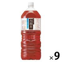 サントリーフーズ 烏龍茶 2L 1箱(9本入)