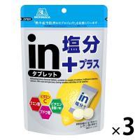 森永製菓 inタブレット塩分プラス 80g 1セット(3袋入)