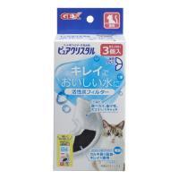 ピュアクリスタル 猫用 抗菌活性炭フィルター 半円タイプ 3枚入 1個 ジェックス