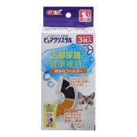 ピュアクリスタル 猫用 軟水化フィルター 半円タイプ 3枚入 1個 ジェックス