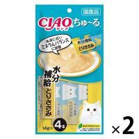 いなば CIAO(チャオ)ちゅーる 水分補給 とりささみ キャットフード 国産(14g×4本)2袋 ちゅ~る チュール