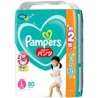 パンパース おむつ パンツ Lサイズ(9~14kg) 1パック(80枚入) さらさらケア メガジャンボ P&G