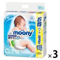 ムーニー おむつ テープ 新生児(お誕生~5kg)1セット(114枚×3パック) エアフィット ユニ・チャーム