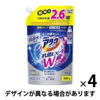 アウトレット花王 アタックネオ(Neo)抗菌EX Wパワー 超特大詰替用950g 1セット(4個:1個×4)