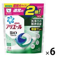アリエール リビングドライジェルボール3D 詰め替え 超特大 1セット(6個入) 洗濯洗剤 P&G