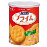 非常食 ヤマザキビスケット ルヴァンプライムスナック保存缶S 1缶