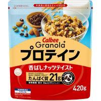 カルビー グラノーラプラス プロテインin 420g 1袋