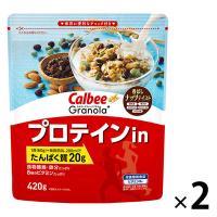 カルビー グラノーラプラス プロテインin 420g 1セット(2袋)
