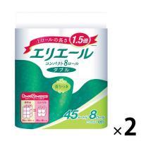 トイレットペーパー 8ロール入 パルプ ダブル 45m リラックス感のある香り エリエールトイレットティシューコンパクト 1セット(16ロール入り)