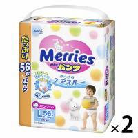 メリーズ おむつ パンツ L(9~14kg)1ケース(56枚入×2パック)さらさらエアスルー 花王 I5MmU4MzAx