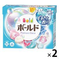 アウトレットP&G ボールド ピュアクリーンサボンの香り 850g  粉末洗剤 1セット(2個:1個×2)