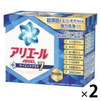 アウトレットP&G アリエールサイエンスプラス7 粉末洗剤 0.9kg 1セット(2個:1個×2)