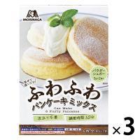 森永製菓 ふわふわパンケーキミックス 3箱