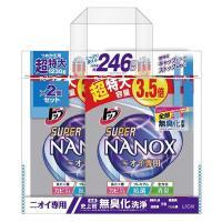 トップ スーパーNANOX(ナノックス) ニオイ専用 詰め替え 超特大 1230g 1パック(2個入) ライオン