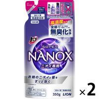 セールトップ スーパーNANOX(ナノックス) ニオイ専用 詰め替え 350g 1セット(2個入)