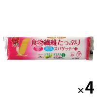 アウトレット 奥本製粉 食物繊維たっぷりスパゲッティプラス 鉄・カルシウム(1.6mm) 1セット(240g×4袋)