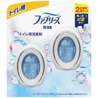 ファブリーズW消臭 トイレ用 置き型 ブルー・シャボン 1パック(2個入)消臭剤 P&G