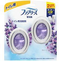 ファブリーズW消臭 トイレ用 置き型 クリーン・ラベンダー 1パック(2個入)消臭剤 P&G