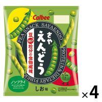 カルビー さやえんどうさっぱりしお味 67g 1セット(4袋)