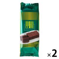 ラグノオ ポロショコラ 1セット(2個) チョコレート