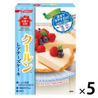 日清フーズ 日清お菓子百科クールンレアチーズケーキミックス (110g) 5個 製菓材 手作りお菓子