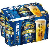 ビール 缶ビール キリン一番搾り 糖質ゼロ 350ml 1パック(6本入) キリンビール