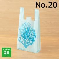 アスクル 海をまもるレジ袋 サンゴ (寄付金付き) バイオマスポリエチレン25%入 20号 No.20 1袋(100枚入)
