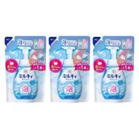 【アウトレット】牛乳石鹸共進社 泡で出てくるミルキィボディソープ 詰替用3個セット 1セット