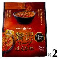 アウトレット ひかり味噌 贅沢スープはるさめ 胡麻味噌担々 1セット(5食入×2袋)