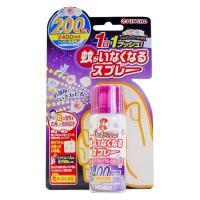アウトレット KINCHO 蚊がいなくなるスプレー200日 エレガントフローラルの香り 720147 1個 大日本除虫菊