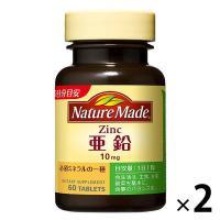 ネイチャーメイド 亜鉛 60粒・60日分 2本 大塚製薬 サプリメント