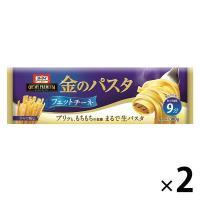 オーマイ 金のパスタ フェットチーネ 300g 312309 1セット(2袋) 日本製粉