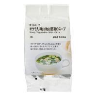 無印良品 食べるスープ オクラ入りねばねば野菜のスープ 1袋(4食分) 良品計画
