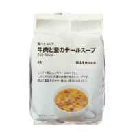 無印良品 食べるスープ 牛肉と葱のテールスープ 1袋(4食分) 良品計画