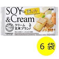 クリーム玄米ブラン 豆乳カスタード 1箱(6袋) アサヒグループ食品