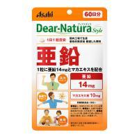 ディアナチュラ(Dear-Natura) スタイル 亜鉛 60日分 1個 アサヒグループ食品