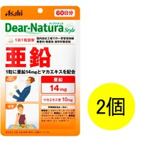 ディアナチュラ(Dear-Natura) スタイル 亜鉛 1セット(60日分×2個) アサヒグループ食品
