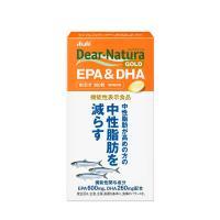 ディアナチュラゴールド(Dear-Natura GOLD) EPA&DHA 1個(60日) アサヒグループ食品  機能性表示食品  サプリメント