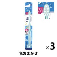 Ora2 me(オーラツーミー) ハブラシ ミラクルキャッチ ふつう 1セット(3本) SUNSTAR(サンスター) 歯ブラシ