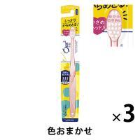 Ora2 me(オーラツーミー) ハブラシ スパイラルキャッチ ふつう 1セット(3本) SUNSTAR(サンスター) 歯ブラシ