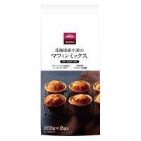 成城石井  〈成城石井desica〉北海道産小麦のマフィンミックス 200g×2袋 4953762417547 1袋