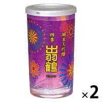 アウトレット 蔵元プレミアム四季 出羽鶴 純米大吟醸 160ml 1セット(2本)