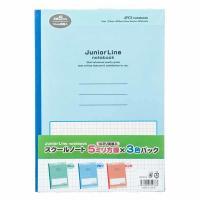 アウトレット 日本ノート ジュニアライン 3色組 セミB5 5mm方眼(10mm実線) JS105X3 1パック(3冊組)