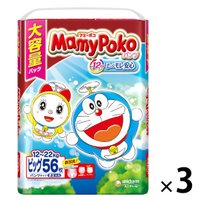マミーポコ おむつ パンツ ビッグ(12~22kg) ジャンボパック 1セット(56枚入×3パック) ドラえもん ユニ・チャーム