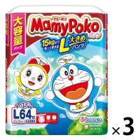 マミーポコ おむつ パンツ L(9~15kg) ジャンボパック 1セット(64枚入×3パック) ドラえもん ユニ・チャーム