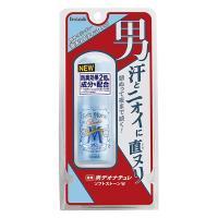 デオナチュレ 制汗剤 ワキ用 男ソフトストーンW 20g メンズ・デオドラント シービック