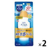 スキンアクア スーパーモイスチャージェル SPF50+ PA++++ 110g 2個 ロート製薬