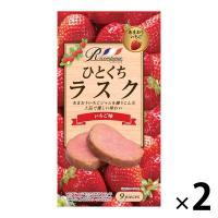 アウトレット おやつカンパニー ひとくちラスクいちご味 1セット(9枚入×2袋)