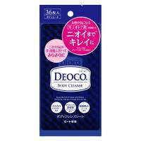 数量限定 デオコ(DEOCO) ボディクレンズシート 36枚入 ロート製薬