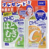 アウトレット DHC はとむぎエキス ビタミンC20日分付き  1袋(60日分)